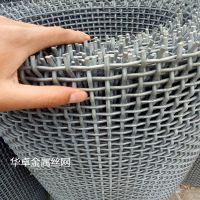 S321不锈钢筛网GF1W3.35/3.0斜纹方孔