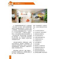 佰分云教学软件诚邀山东集成商加盟, 教学软件定制开发代理