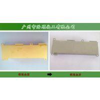 贻顺 供应广州黄金提取剂 专注黄金提取工艺 出口品质
