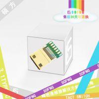 MINI HDMI 19P M 夹板式