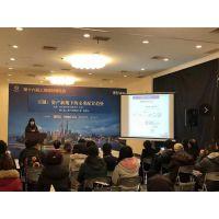 2019上海 海外地产展 展位申请手续
