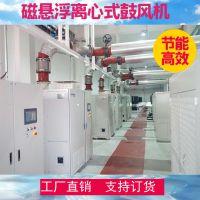 磁悬浮离心式鼓风机YG200/配节能高速永磁电机/一体化设计/低噪音
