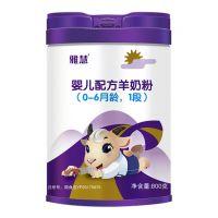 雅慧孕期奶粉奶粉怎么样 福建雅慧乳业供应