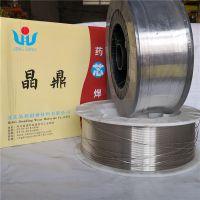 河北晶鼎锅炉水冷壁防磨防腐蚀电弧喷涂焊丝材料生产厂家