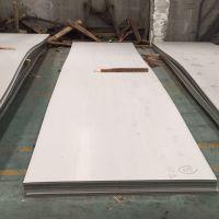 无锡耐热310S热轧钢板 一米五宽2520不锈钢板 可加工镜面