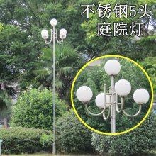 防水led景观灯庭院灯3米超亮草坪灯小区5头不锈钢型材高杆灯路灯