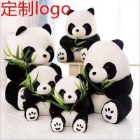 批发大熊猫毛绒玩具偶娃娃公仔 抱竹熊猫 布娃娃可来样订做加logo