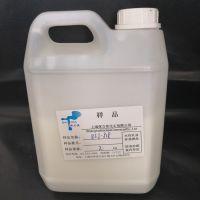 阜阳防水乳液报价, 保立佳防水砂浆乳液