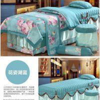 春秋美容床四件套通用按摩床罩带孔床套美容院床罩理疗美体