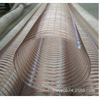 供应木工专用吸尘机风管,加厚伸缩软管 软管卡箍 卡圈 可订做