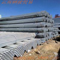 优质镀锌管 云南昆明钢材 材质Q235B 规格70*120cm