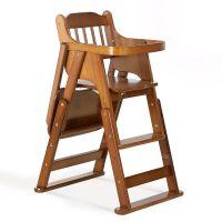 木小孩餐桌椅便携式餐桌轻便岁萌小孩饭店宝宝椅儿童餐桌幼调节