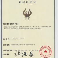 上海佑约电气设备有限公司