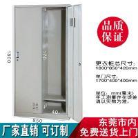 东莞惠州浴室员工九门钢制更衣柜 深圳寄存包柜铁皮柜储物柜宿舍