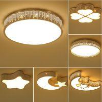 LED吸顶灯圆形浪漫主卧室灯温馨儿童房灯现代简约客厅灯具餐厅灯