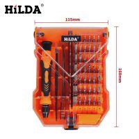 厂家直销希尔达十字螺丝刀装起子高硬度多功能拆机手机维修工具