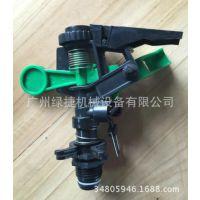 直销4分DN15塑料360度旋转摇臂喷头可控角度草坪园林喷头喷灌