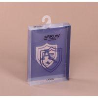 【厂家定制】PVC包装盒 PP磨砂盒子 PET透明塑料盒 包装彩盒定做