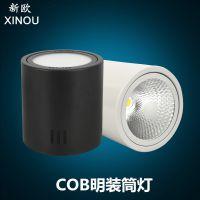 COB明装筒灯LED射灯12W15W20W30W免开孔吸顶掉线店铺商照天花灯