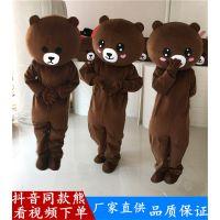 抖音爆款网红熊卡通人偶服发传单小熊布朗熊表演行走服装营销道具