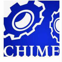 第19届中国哈尔滨国际工业自动化及仪器仪表展览会
