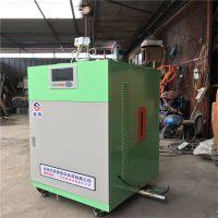 6KW电加热蒸汽发生器亮普PLC控制,热效率高