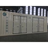 丰源环保箱式一体化EP凯森电催化氧化设备