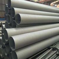 不锈钢焊管厂家 2205不锈钢焊管 量大从优