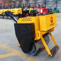 手扶式压路机 单钢轮压路机 小型震动压实机操作方便动力强劲