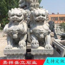 厂家供应传统石狮子 风水摆件石雕狮子 青石狮子