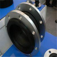 dn250橡胶软接头橡胶补偿器软连接 304不锈钢接头品牌特惠