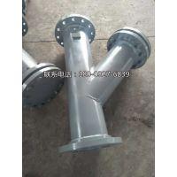 供应工业污水处理DN400 40KG高压Y型过滤器 316L法兰式过滤器