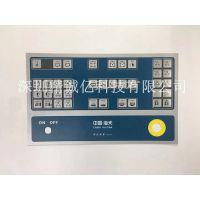 海天注塑机KEBA Kemro k2-400 OF450/Z 按键板贴纸贴膜