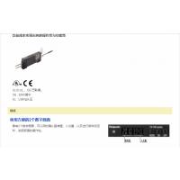 深圳现货供应松下传感器 (数字式)双画面光纤传感器FX-100系列 原厂正品 假一罚十