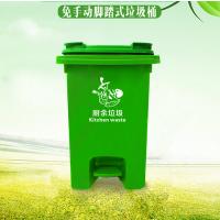重庆梁平60L脚踩垃圾桶 办公室塑料垃圾桶厂家直销