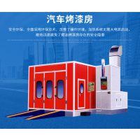 大连汽车烤漆房(适合温度50-60度) 质量好价格低选中亚环保 量大从优