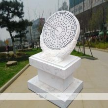 石雕日晷古代计时器学生留念校园刻字太阳表汉白玉圭表华表广场雕塑摆件曲阳万洋雕刻厂家定做