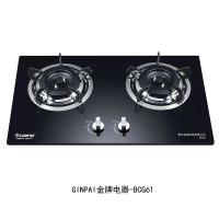 GINPAI金牌电器家用厨房猛火节能带熄保高热效燃台嵌两用气灶具