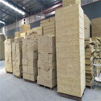 东营市50mm岩棉保温板经销商 外墙标准岩棉复合板