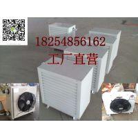 山西S534矿用暖风机价格,S工业暖风机规格
