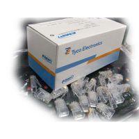 批发供应超五类水晶头 A.MP新款豪华型彩盒装水晶头100粒装