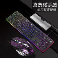 机械手感朋克复古台式电脑游戏办公外接USB有线发光键盘鼠标