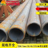 159*4.5无缝钢管那里的便宜材质45#圆管铁管