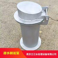 兰江污泥回流泵采用导轨自动耦合安装系统,安装和维修极为方便