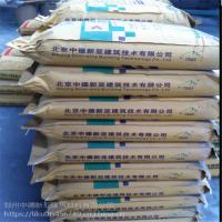 德兴市聚合物防水砂浆报价