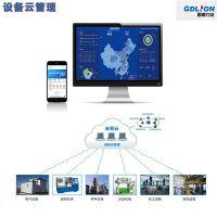 生产企业通用设备管理软件系统