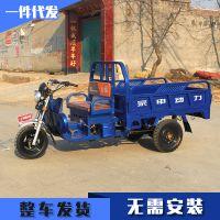 150动力 汽油三轮摩托车 燃油 助力车 支持定制