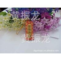 印刷烫金烫粉新年对联福袋、台湾刺绣红包回礼香火袋锦囊卡通御守