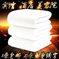 酒店宾馆纯棉白浴巾白色美容院足浴全棉专用成人加大加厚毛巾批发