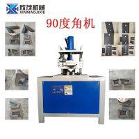 欣茂机械厂家直销R1-CO100液压切管机 冲孔机 冲断机 冲弧机